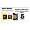 Parts Master Anti-Freeze Mail-In Rebate