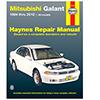 Mitsubishi Galant Repair Manual