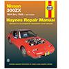 Nissan 300ZX Repair Manual