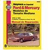 Ford and Mercury Spanish Repair Manual