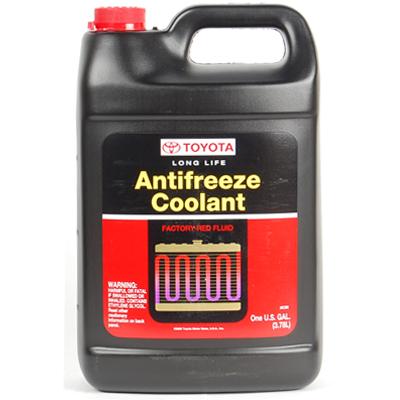 Autoparts2020 Toyota Long Life Antifreeze Coolant