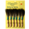 Sword Striper Brush