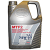 MTF 2 Fully Synthetic All-Purpose Manual Transmission Fluid