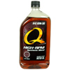 High Horsepower Synthetic Blend Motor Oil