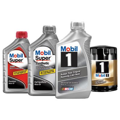 autoparts2020 mobil 1 motor oil rebate